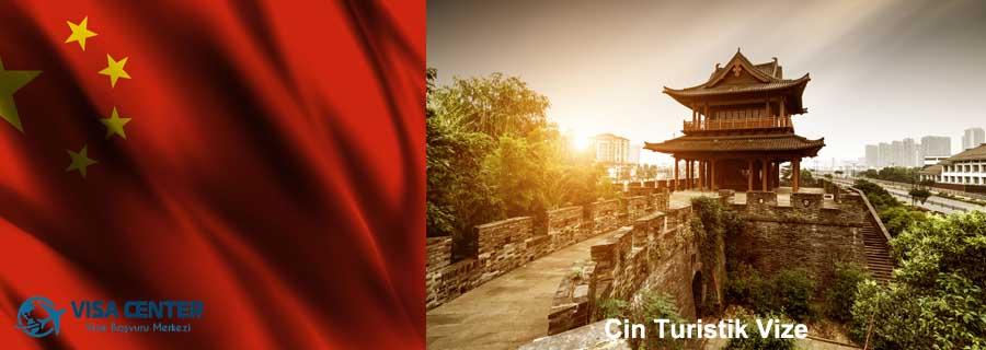 Çin Vize Başvuru İşlemleri 1 – cin turistik vize