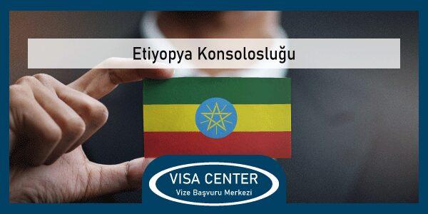 Etiyopya Konsoloslugu