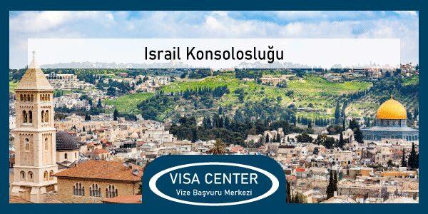 Israil Konsoloslugu