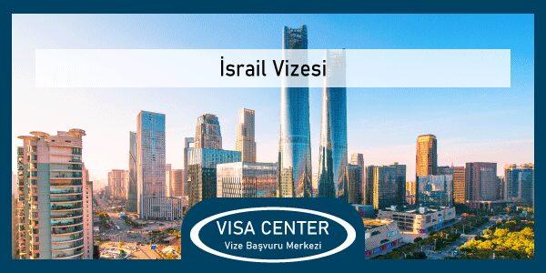 Israil Vizesi