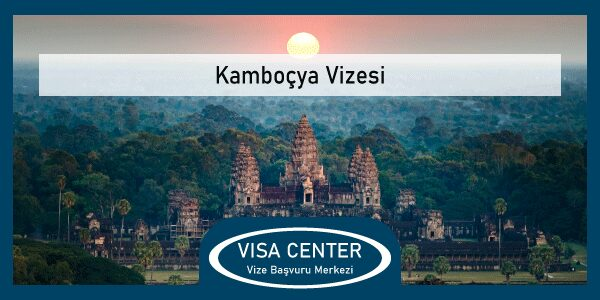 Kambocya Vizesi