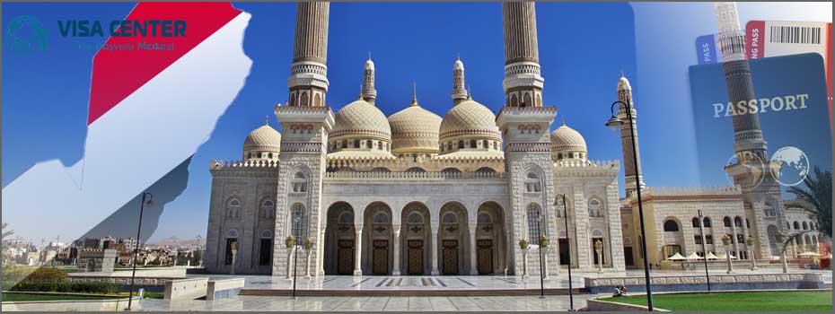 Yemen Vize Başvurusu 1 – yemen ticari vize 1