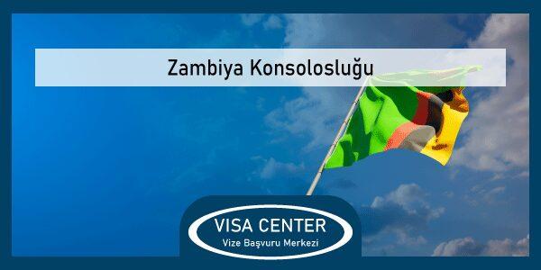Zambiya Konsoloslugu